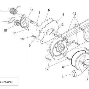 Transmission cover (Carburettor)