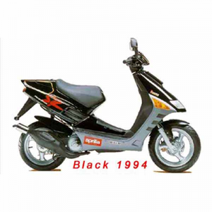 SR 50 (EMEA) 1994-1996