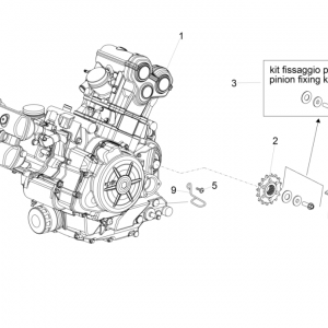 ENGINE - COMPLETING PART - LEVER